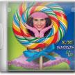 CD-Aline-Barros-e-Cia
