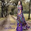 CD-Nada-Pode-Calar-Um-Adorador---Eyshila